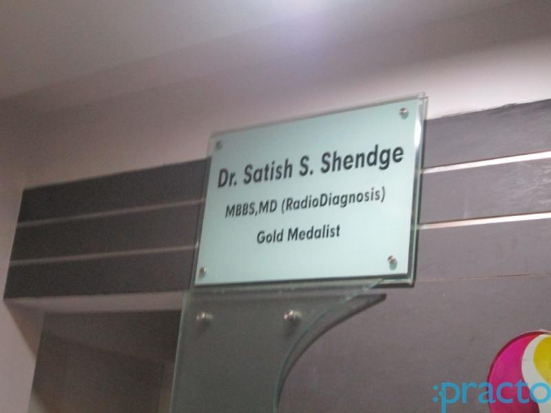 Suyog Diagnostic Centre - Image 2