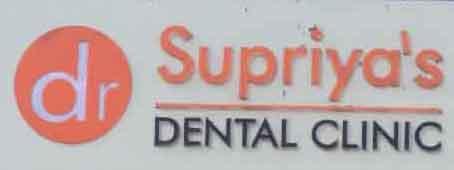 Supriya Dental Clinic