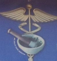 Ustad Kayangadi Papanna Polyclinic