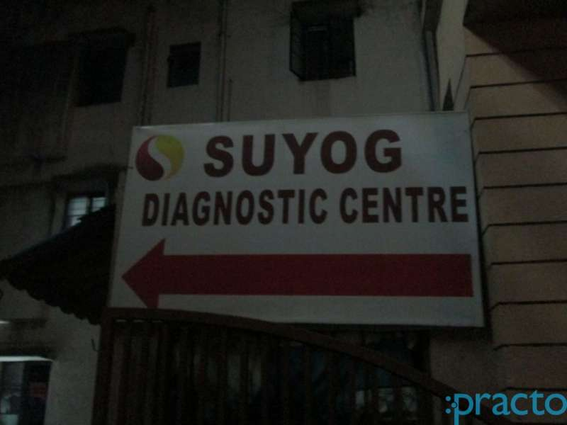 Suyog Diagnostic Centre - Image 6