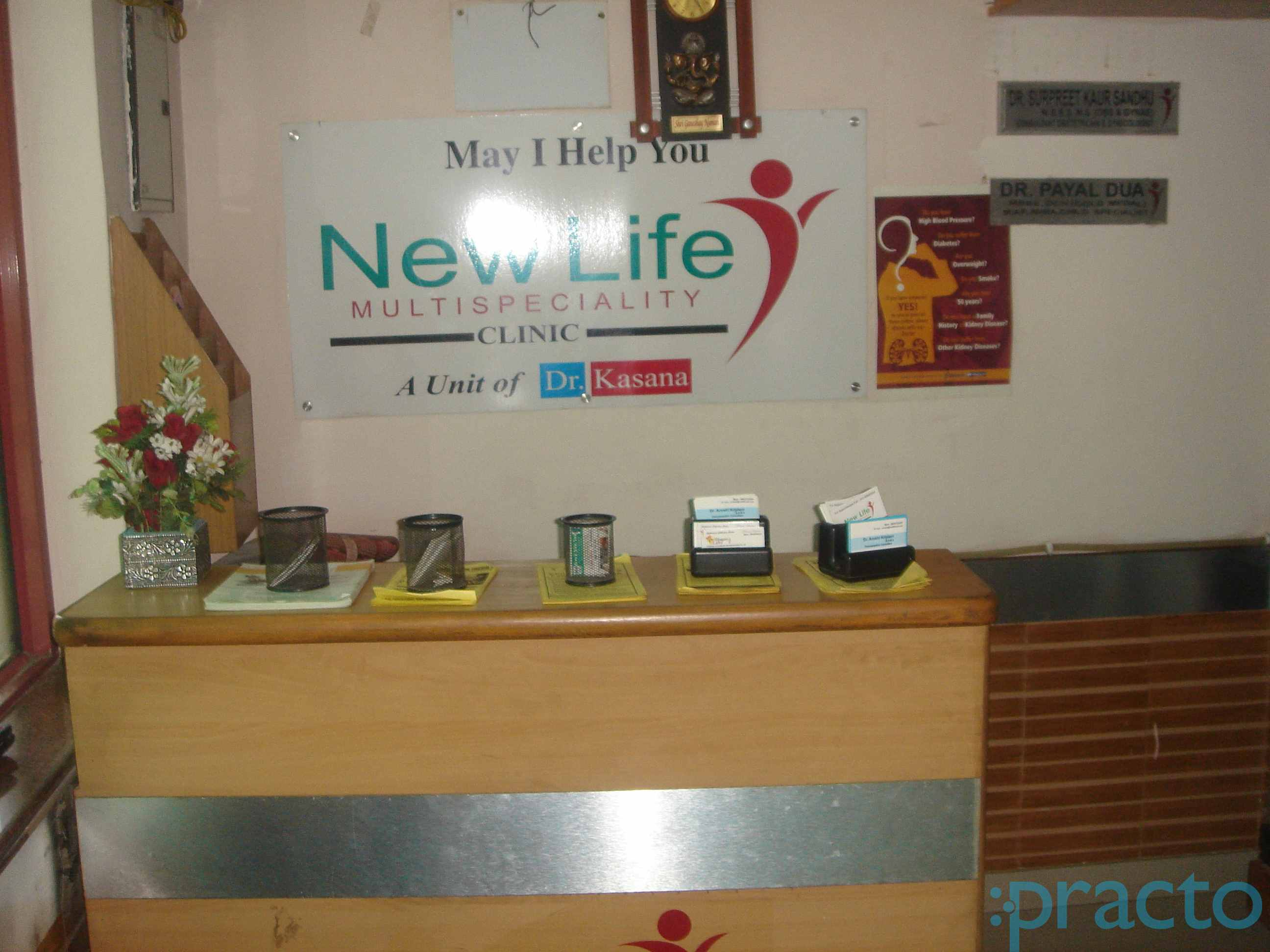 New Life Multispeciality Clinic, Multi-Speciality Clinic in