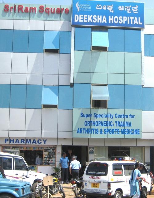 Deeksha Hospital, Multi-Speciality Hospital in Yelahanka, Bangalore