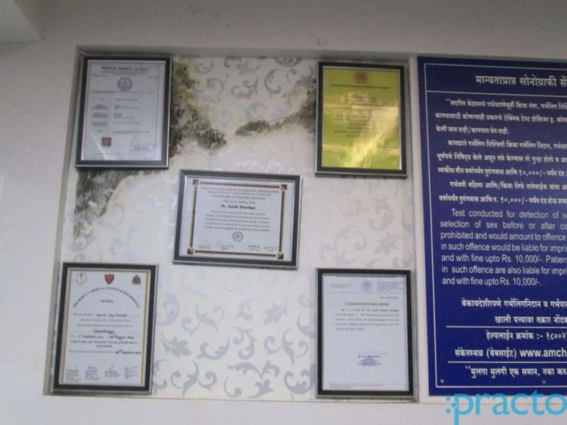 Suyog Diagnostic Centre - Image 3