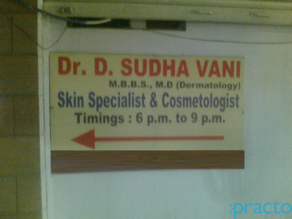 Dr  Sudha Vani Damarla - Dermatologist - Book Appointment