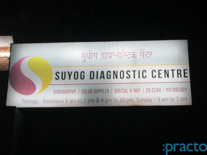 Suyog Diagnostic Centre - Image 7