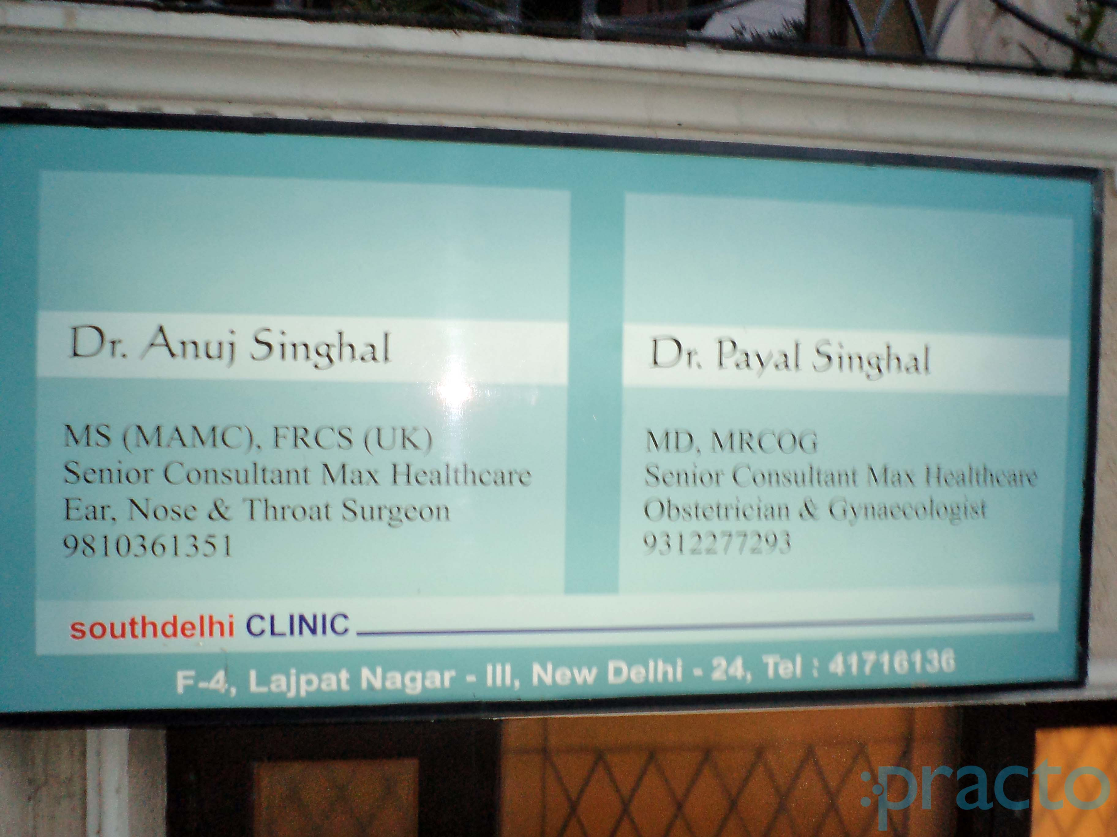 ent specialists in mandi house delhi instant appointment