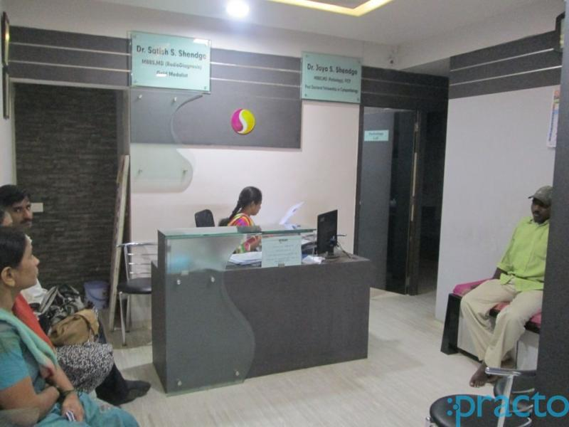 Suyog Diagnostic Centre - Image 4
